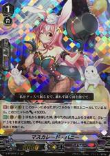 Masquerade Bunny V-BT09/013 RRR
