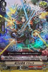 Stealth Rogue of the Fiendish Blade, Masamura V-BT09/019 RR