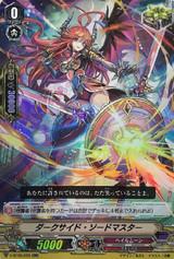 Darkside Sword Master V-BT09/025 RR
