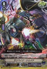 Rampage Shade V-BT09/028 RR