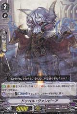 Doppel Vampir V-BT09/036 R