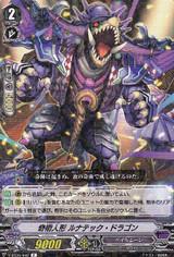 Magia Doll, Lunatec Dragon V-BT09/042 R