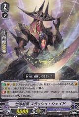 Seven Seas Master Swordsman, Slash Shade V-BT09/047 R