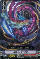 Stealth Dragon, Shuratoguro V-BT09/052 C