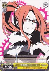 """""""Devil Summoner"""" Hinako DS2/SE16-23 C"""
