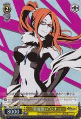 """""""Devil Summoner"""" Hinako Foil DS2/SE16-23 C"""