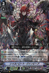 【X4 Set】V Booster Set 09 Butterfly d'Moonlight Dark Irregulars VR RRR RR R C Complete Set