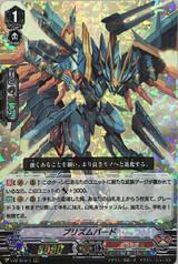 Prism Bird V-BT10/011 RRR