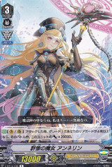 Witch of Sculptured Group, Annelyn V-BT10/030 R