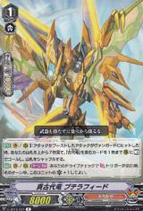 True Ancient Dragon, Pterafeed V-BT10/037 R