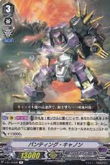 Punting Cannon V-BT10/038 R