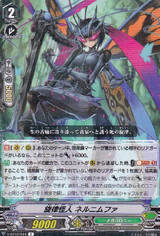 Melody Mutant, Nelnympha V-BT10/044 R