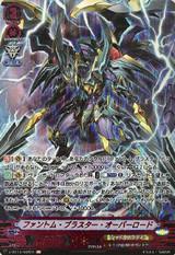 Phantom Blaster Overlord V-BT10/ASR01 ASR