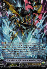 Phantom Blaster Overlord V-BT10/SP02 SP