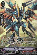 Prism Bird V-BT10/SP11 SP