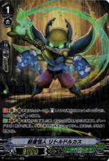 New Face Mutant, Little Dorcas V-BT10/SP16 SP