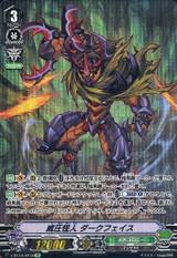 Intimidating Mutant, Darkface V-BT10/SP18 SP