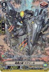 Dark Shield, Mac Lir V-BT10/SP20 SP