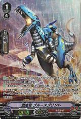 Full Speed Dragon, Bluesprint V-BT10/SP27 SP