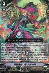 【X4 Set】V Booster Set 10 Phantom Dragon Aeon Shadow Paladin VR RRR RR R C Complete Set