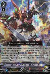Exxtreme Battler, Victor V-BT11/003 VR