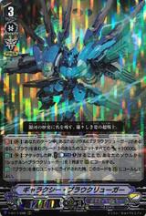 Galaxy Blaukluger V-BT11/008 RRR