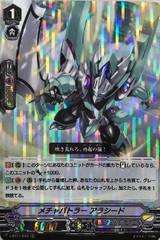 Extreme Battler, Arashid V-BT11/010 RRR