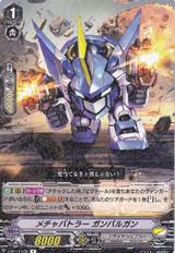 Extreme Battler, Ganbarugun V-BT11/035 R