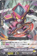 Extreme Battler, Sosaucer V-BT11/036 R