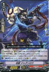 Stealth Beast, Jagunro V-BT11/053 C