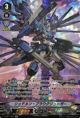 Stern Blaukluger V-BT11/SP17 SP