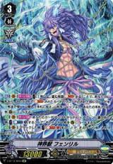 Mythic Beast, Fenrir V-BT12/SP04 SP