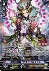 Cosmic Regalia, CEO Yggdrasil V-BT12/SP11 SP