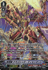 Eradicator, Dragonic Descendant V-BT12/SP14 SP