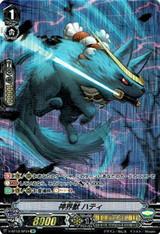 Mythic Beast, Hati V-BT12/SP34 SP