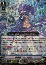 Mythic Beast, Fenrir V-BT12/004 VR