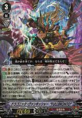 """Dragonic Vanquisher """"FULLBRONTO"""" V-BT12/005 VR"""