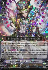 Cosmic Regalia, CEO Yggdrasil V-BT12/011 RRR