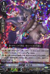 Mythic Beast, Skoll V-BT12/013 RRR