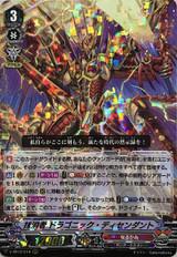 Eradicator, Dragonic Descendant V-BT12/014 RRR
