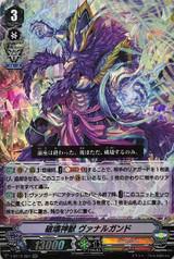 Mythical Destroyer Beast, Vanargandr V-BT12/024 RR