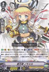 Love Machine Gun, Nociel V-BT12/031 R
