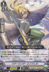 Scaling Angel V-BT12/032 R