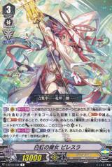 White Rainbow Witch, Pyrethru V-BT12/038 R