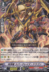 Eradicator, Spark Raze Dragon V-BT12/043 R