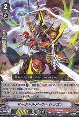 Martial Arts Dragon V-BT12/044 R