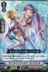 Disinfect Angel V-BT12/050 C