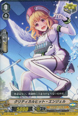 Critical Hit Angel V-BT12/054 C