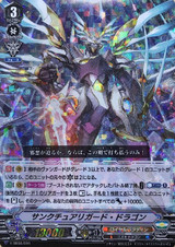 Sanctuary Guard Dragon V-SS08/001 RRR