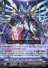 Sanctuary Guard Dragon V-SS08/001